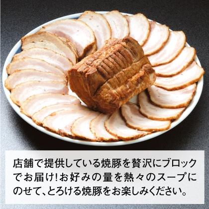 焼豚高菜生ラーメン6食セット