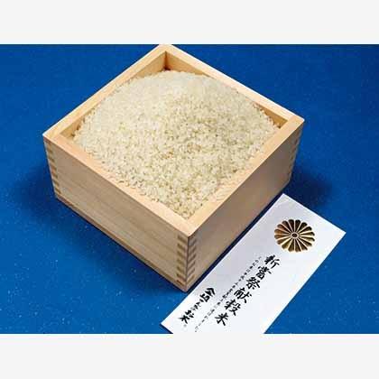 金崎さんちのお米(R)(コシヒカリ) 5kg