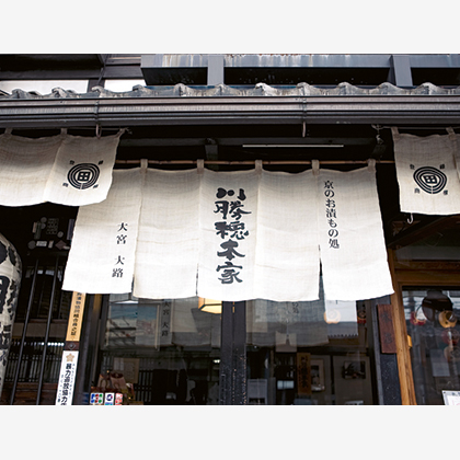 京の季寄せ