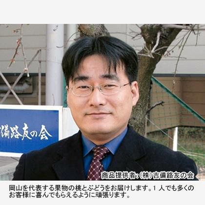 【期間限定商品】岡山の桃 6個