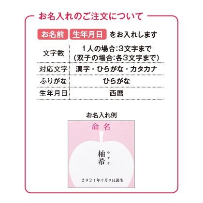 山形の極み プレミアムデザートジュース8本入り(お名入れ) ピンク【出産内祝い用】