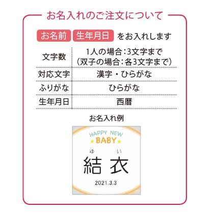 ディズニー 星に願いを バス・フェイス・タオルハンカチセット(お名入れ) ピンク【出産内祝い用】