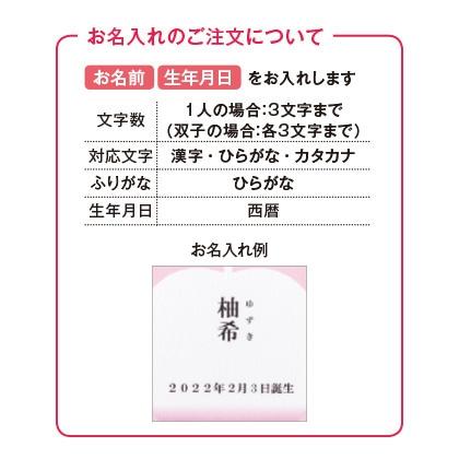 山形の極み プレミアムデザートジュース16本入り(お名入れ) ピンク【出産祝い用】
