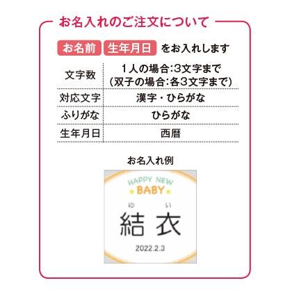ディズニー 星に願いを フェイスタオル3枚セット(お名入れ) ピンク【出産祝い用】
