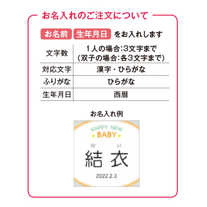 ディズニー 星に願いを バスタオル(お名入れ) ピンク【出産祝い用】