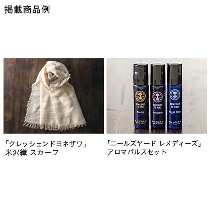 クロワッサンの贈りもの シンプル&シック コース【弔事用】
