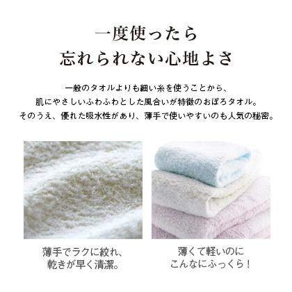 おぼろタオル バス・浴用タオルセット ブルー【弔事用】