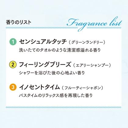 〈レールデュサボン〉フレグランスハンドクリーム ホワイトニング3種