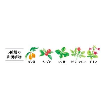 〈クーラ・ナチュア〉保湿乳液