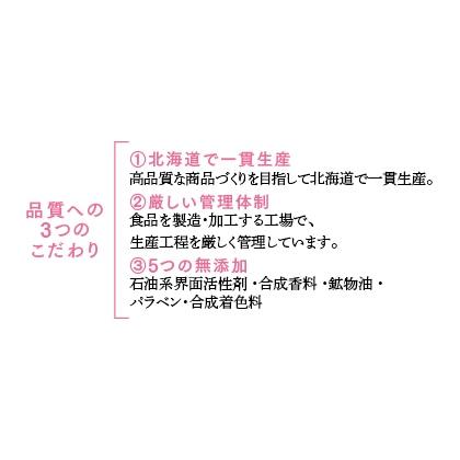 北海道産コラーゲン原液
