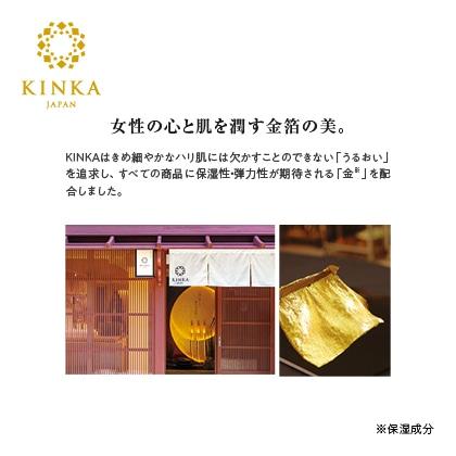〈KINKA〉ゴールド ナノソープ N