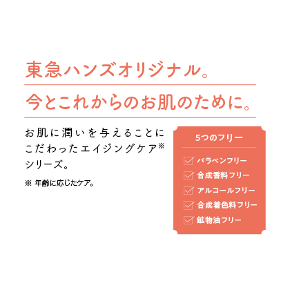 〈muqna〉エイジングケア 化粧水 2本