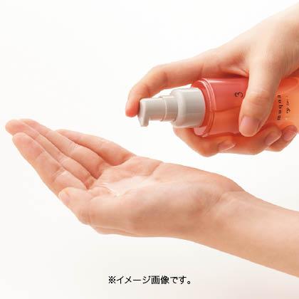 〈muqna〉エイジングケア 化粧水 150ml 1本