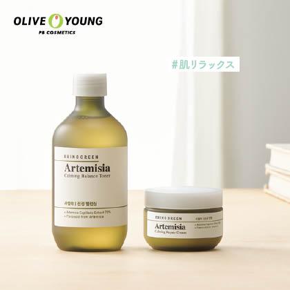 〈BRING GREEN〉カワラヨモギ カーミングバランストナー&リペアクリームセット(ミニトナー&クリーム付き)