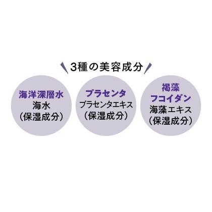 〈沖縄美髪魅〉詰替用 シャンプー