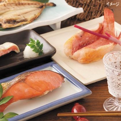 <※お中元対象商品>紅鮭半身切身