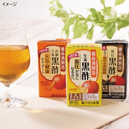 <※お中元対象商品>養命酒製造 お酢ドリンク詰合せセット