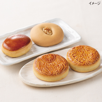 <※お中元対象商品>和秀菓