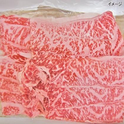 <※お中元対象商品>山形牛霜降スライス400g