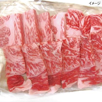 <※お中元対象商品>山形牛焼肉セット600g