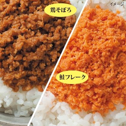 <※お中元対象商品>鮭フレーク・鶏そぼろセット