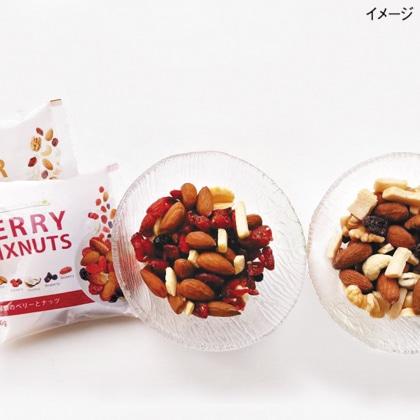 <※お中元対象商品>スーパーミックスナッツ&ベリーミックス