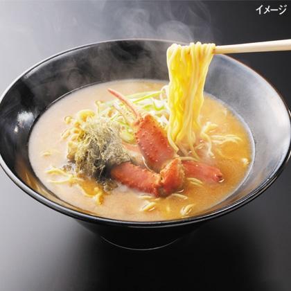 <※お中元対象商品>北海道かにラーメン(白味噌)
