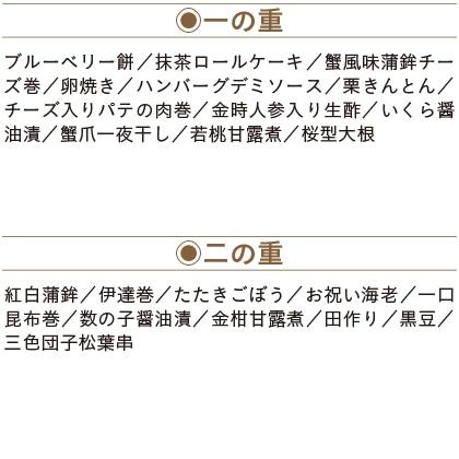 【配達希望日可】和洋二段ポケモンおせち