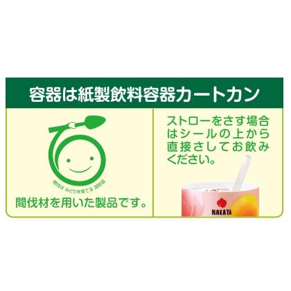 さわやか紀州A(24本)