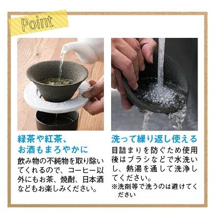 <月兎印>セラフィルター・専用ホルダーセット
