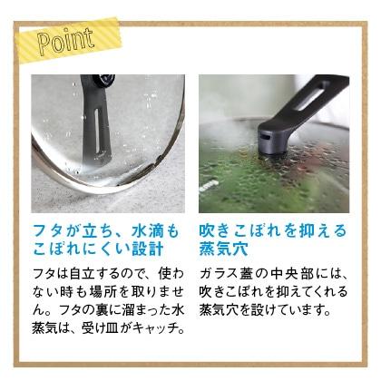 レミパンプラス 24cm(レッド)