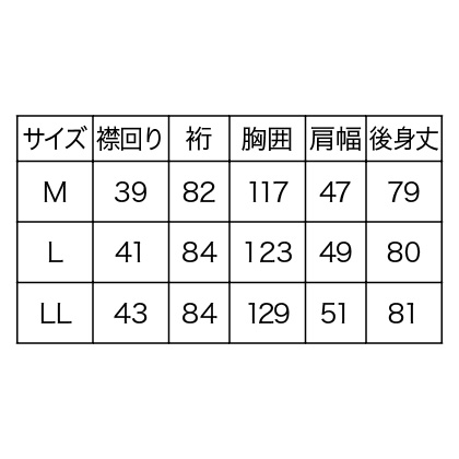 抗菌防臭加工 長袖ワイシャツ3枚(メンズ)(ホワイト L)