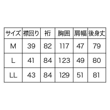 抗菌防臭加工 長袖ワイシャツ3枚(メンズ)(ホワイト LL)