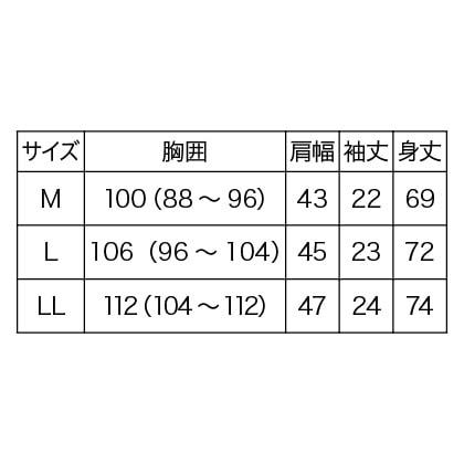 吸汗発散半袖ボタンダウンシャツ(メンズ)(グレー M)