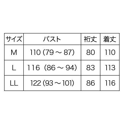 デニムシャツワンピース(ネイビー系 M)