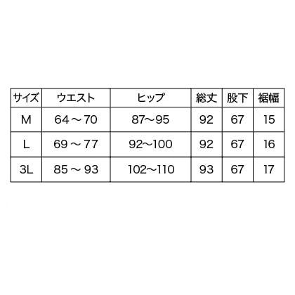 京プリントストレッチパンツ(ブルー系 L)