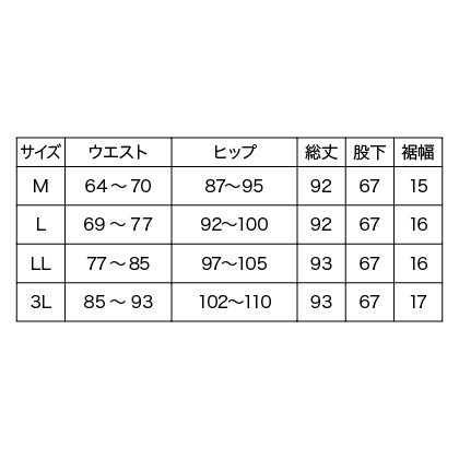 京プリントストレッチパンツ(チャコールグレー系 M)