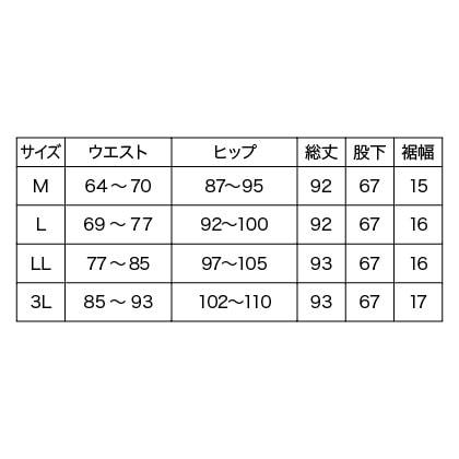 京プリントストレッチパンツ(チャコールグレー系 3L)