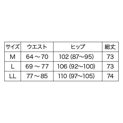 フローラルジャカードタックスカート(ネイビー系 LL)
