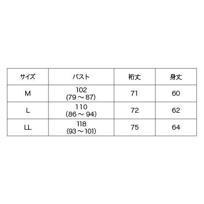 花柄プリントセーター M