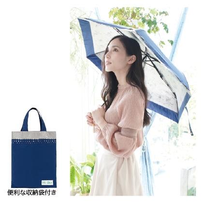 晴雨兼用日傘(ネイビー)