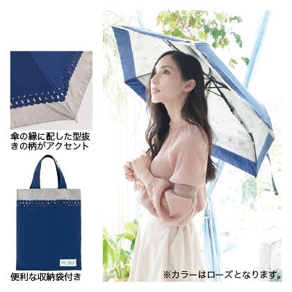 晴雨兼用日傘(ローズ)
