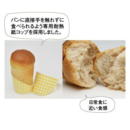 紙コップパン8食セット