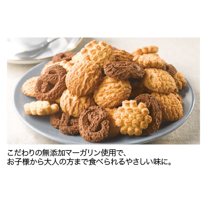 3年おいしい神戸のクッキー