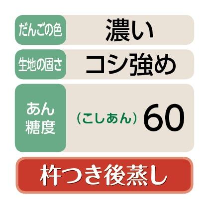 <金澤屋>笹だんご(こしあん30個)、ちまき20個