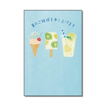 あいさつ文入り夏の絵入りはがき2021 アイスとジュース