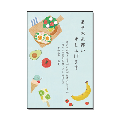 あいさつ文入り夏の絵入りはがき2021 夏の野菜たち