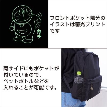 「カチ」雑貨シリーズ リュック(ブラック)