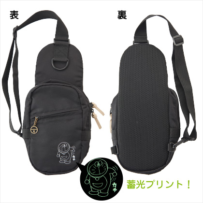 「カチ」雑貨シリーズ ボディバッグ(ブラック)
