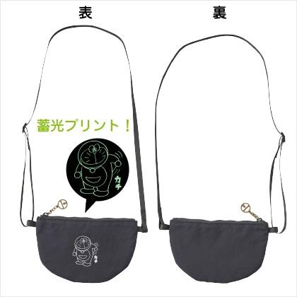 「カチ」雑貨シリーズ ミニサコッシュ(ブラック)
